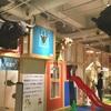 国立科学博物館 コンパスは動物好き幼児におススメ!