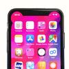 iPhoneXの画面上部の切り欠きをうまく利用した壁紙が作れるアプリ
