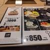 いま金沢駅周辺がアツい!!〜マンハッタンロールと麩のお雑煮〜