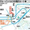 【東京オリンピック】ブルーインパルス飛行でいよいよオリンピック開幕!