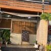 【伊良部島にある商店】①なかゆくい商店②ナナホシ商店③はるきや