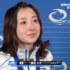 カーリング日本選手権が熱い 五輪出場権を掛けた戦いが佳境に