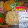 「MaxValu」(なご店)の「山菜ご飯弁当」 486ー243円(半額)  #LocalGuides