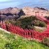 日本一周30日目 山口の絶景 島根の銀山