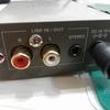 ヘッドホンの音が小さくてイライラしたときにはヘッドホンアンプで音量を大きくする