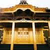 UENO WELCOME PASSPORT ⑫上野東照宮、そして旧寛永寺の敷地をぶらぶらと