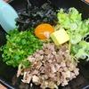 【山岡家】ガーリックバターまぜそばを食べてきた!【期間限定】