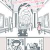 #13 プラド美術館 後半戦!「トナパカ☆スペイン」