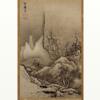 雪舟 「秋冬山水図」(冬景図)  人間を喰い人間を排泄する者