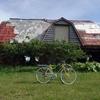 ブリヂストン・ヤングウェイ・モンテカルロ・ジウジアーロ・エディション / フラッシャー自転車