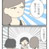 富士山登りたい奴、それに同調する奴