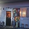 カリー&カフェ SAMA 北大前店 / 札幌市北区北16条西3丁目 メゾンにれの樹 1F