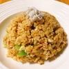 【和風チャーハン】しらすとレタスのチャーハンのレシピ!