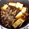 焼き豆腐入り牛丼。