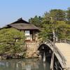 #5 日本三大庭園 後楽園内散策へ 日本の良さを感じる