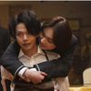 中村倫也company〜「 『珈琲いかがでしょう』宮世琉弥「中村さんと演技をしている時が一番楽しかった」 」