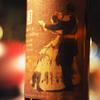 スリーリバーズ・ダンス14th オルトモア 1992 22年