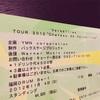 """Versailles  Tour 2012 """"Chateau de Versailles""""@福岡Drum Be-1"""