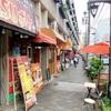 【錦糸町】バングラデシュ・カレーでしょう