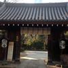 江戸六地蔵 銅造地蔵菩薩坐像(品川寺)