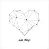 Jane XØ - Hard To Forget 歌詞和訳