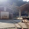 鉱山トロッコ電車 瀞流荘から湯ノ口温泉まで