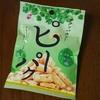 阿部幸製菓「ピーパク」パクチー味