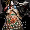 椎名林檎の2017最新アルバム「逆輸入航空局」通販予約!ライブも決定
