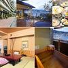 熱海・伊豆のおすすめ露天風呂付き客室の温泉宿を教えて!