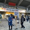MXまつり 新春STU48コンサート2021〜瀬戸内からGO TO 武道館〜