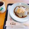 【奈良】できたてのくず餅が絶品の明日香村のランチ♡【高市郡】