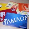 ポイントカードは財布に入れない