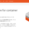 Linux Containersを使ってみる