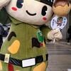京橋で、まもるくん発見!
