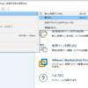 Nexus9の運用設定5(ファイル操作)