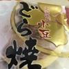 柿安スイーツファクトリーの 北海道産 小豆 どら焼きだよ