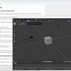 Blender 2.8のPython APIドキュメントを少しずつ読み解く 落とし穴 その2