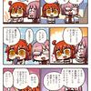 WEBマンガ『ますますマンガで分かる! Fate/GrandOrder』第68話:アーケード体験記 その2