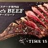 大阪・淀屋橋『ゴッチーズビーフ』でお肉料理
