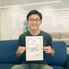 【社員インタビュー】コマタアワード「よりよい組織文化づくり賞」を受賞したPIXTA国内開発チームリーダーを直撃!