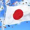 2020東京オリンピックは開催されない⁉ 311大地震の予言者