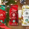 スターバックスの クリスマスブレンドコーヒー! 2019ビンテージ!