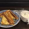 #232 サンマルクカフェ ほうじ茶ラテ、できたてフレンチトースト プレーン