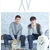 東方神起 2019.10.16NEW ALBUM『XV』<Bigeast限定盤ジャケット写真公開!!>