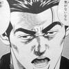 【浜松】休職中の教師が飲酒運転で逮捕