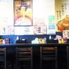 【みそ吟三宮センタープラザ店】ランパス常連(?)のみそ吟さんがさらなるパワーアップ【飲食店<三宮>】
