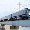 E261系試運転、鶴見川橋梁を行く