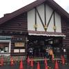 箱根で有名店! 田むら銀かつ亭(^O^)