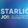 JO1 1st Live Streaming Concer「STARLIGHT」& JO1 Live Streaming Concert 『STARLIGHT DELUXE』セットリスト