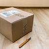 ヤマト運輸はamazonの荷物を置き配できないのになぜ置き配の荷物を持ってくるの?